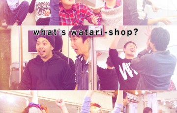 whatis_watarishop001