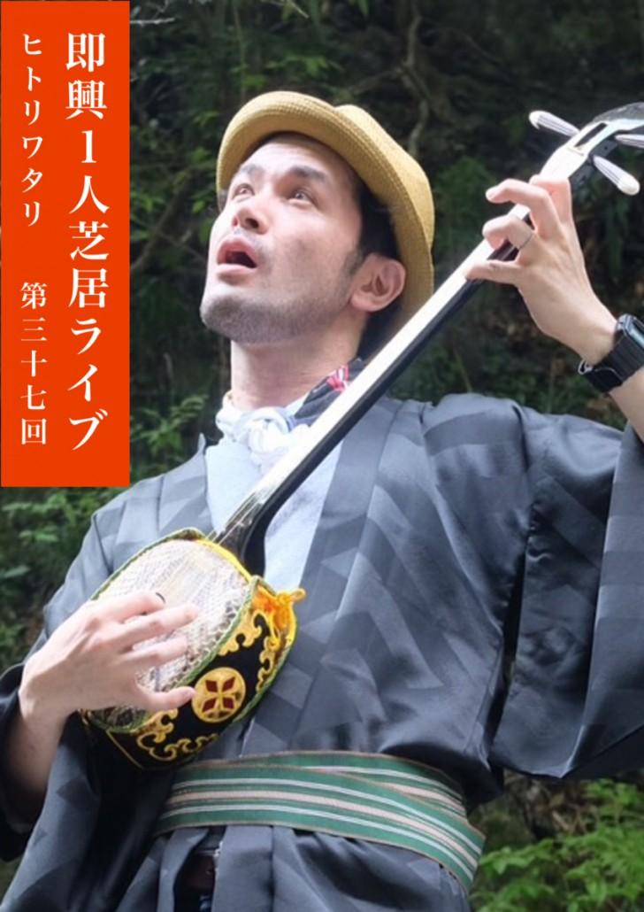 20160817_des_hitori37